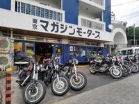 【号外】新規直販店様ご紹介 - 君はバイクに乗るだろう