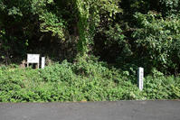 一色義道が自刃した場所と伝わる丹後中山城跡。 - 坂の上のサインボード