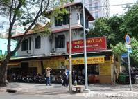 60. 鉄格子の此方 / フォーガー43 Quán Miến Phở Gà 43 - ホーチミンちょっと素敵なカフェ・レストラン100