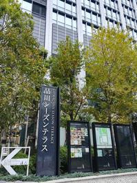 カネ恋ロケ地【7】 - 写真の記憶