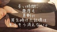 TCA PRESS 12 明日海りお(様) - コードスミレ