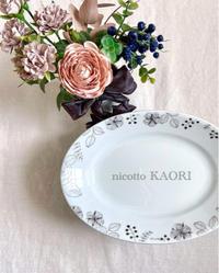 ぽってりオーバルの新作がまたひとつ - nicottoな暮らし~うつわとおやつの物語