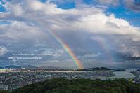 虹 - *花音の調べ*