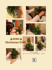 女の子1「わたし、このツリーはサンタクロースにプレゼント 🎁🎄しようと思って - Bouquets_ryoko
