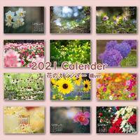 miruhana 2021花のカレンダー 販売はじめました。 - MIRU'S PHOTO
