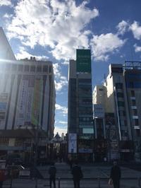 お待たせしました~♪ - 上野 アメ横 ウェスタン&レザーショップ 石原商店