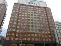 東横INN 羽田空港2 - エキサイトな旅をさがして。