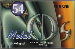 maxell Metal CD's - カセットテープ収蔵品展示館
