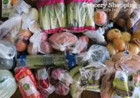 週1あらため3週間に1回の食材まとめ買いと献立(2-21)- 17 + 4 Days - Kyoko's Backyard ~アメリカで田舎暮らし~