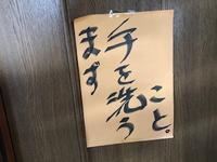 下弦の壱「魘夢」と年末年始休診のお知らせ - 札幌北区の歯科医院【北32条歯科クリニック】のブログ