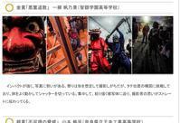 【朗報】全日本写真展2020結果! - 吉野山 吉野荘湯川屋 あたたかみのある宿 館主が語る