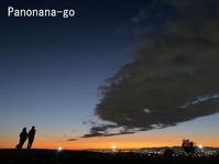 路線を漂う~夕暮れの名古屋を~ - ちょっくら、そのへんまで。な日常。