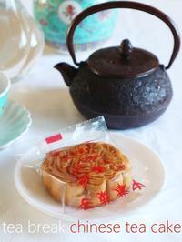 中華菓子と景徳鎮 - serendipity blog