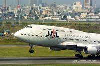 ◆ もう会えない飛行機たち、その29 「JAL Boeing747-400 」(2005年10月) - 空とグルメと温泉と