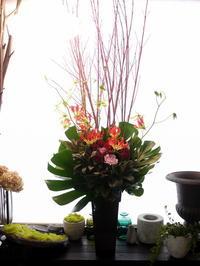 美容室のオープンにアレンジメント。「床置き。同系色。明るく華やか」。美園7条にお届け。2020/12/01。 - 札幌 花屋 meLL flowers