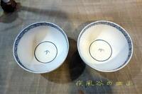 磁器土の大鉢その後 - 疾風谷の皿山…陶芸とオートバイと古伊万里と
