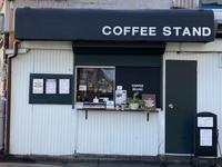 12月6日日曜日です♪〜こんな時間に〜 - 上福岡のコーヒー屋さん ChieCoffeeのブログ