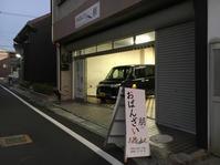 おばんざい朋(とも)丸亀駅から徒歩◎分 - テリトリーは高松市です。