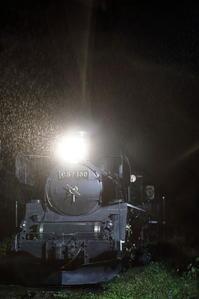スポットライトすっぴんC57180 - 蒸気屋が贈る日々の写真-exciteVer