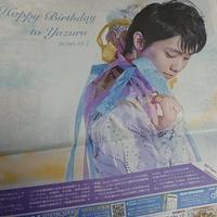 HAPPY BIRTHDAY YUZU - あんずジャム缶詰