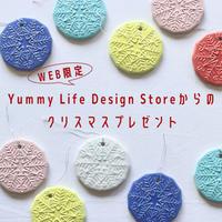 Yummy Life Design Storeらのクリスマスプレゼント🎁 - カタノハナシ ~エム・エム・ヨシハシ~