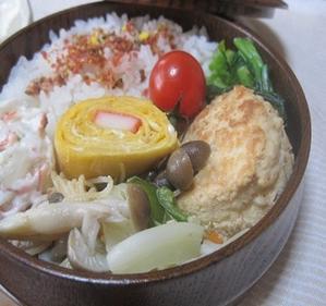お昼は、お弁当^^ -