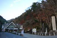 低山縦走(高尾山から陣馬山) - こだわりチャレンジ by tenugui (mhokkun)