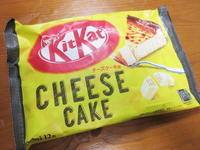【Nestle】Kit Kat(キットカット)ミニ チーズケーキ味 - 岐阜うまうま日記(旧:池袋うまうま日記。)