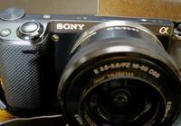いろんなデジカメで太陽を撮ってみる(2)SONY NEX-5T - 亜熱帯天文台ブログ