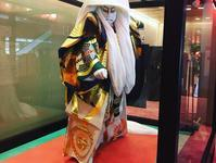 歌舞伎に落語に最後に太宰治 - 絵本とわたしとこどもたち          -sorita-exlibris-