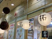 フンフンフンの奈良の旅♪ ⑦奈良の夜は日本酒で更けていく~! - Yucky's Tapestry