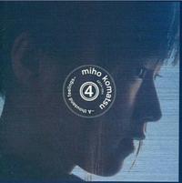 小松未歩 4 〜A thousand feelings〜 - 志津香Blog『Easy proud』