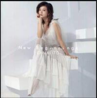 伊藤千晃New Beginnings - 志津香Blog『Easy proud』