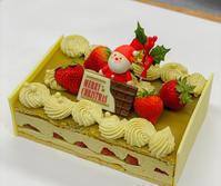こだわりのピスタチオ【クリスマス2020】 - ノア×バンビ 公式ブログ
