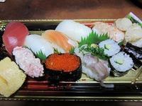 お寿司 - さかえのファミリー