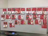素敵なクリスマスカードが沢山出来ました - 冷蔵子の絵手紙
