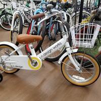 14インチのおすすめ自転車 - 滝川自転車店