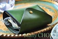 イタリアンレザー・エルバマット2つ折りコインキャッチャー財布・時を刻む革小物 - 時を刻む革小物 Many CHOICE~ 使い手と共に生きるタンニン鞣しの革