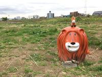 【号外】四季 獅子太郎 - 君はバイクに乗るだろう