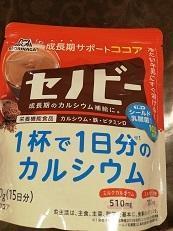 背伸び―!!(セノビー) - ママうさぎDiary(ちょっとだけ楽しい暮らし)