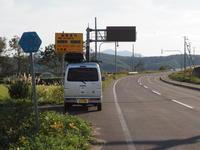 2020.10.09 北海道最西端 - ジムニーとハイゼット(ピカソ、カプチーノ、A4とスカルペル)で旅に出よう
