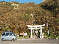 2020.10.09 太田神社 - ジムニーとハイゼット(ピカソ、カプチーノ、A4とスカルペル)で旅に出よう