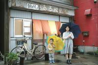 雨の日と朝めし「あるべ」 - Happy BonjourPhoto Blog