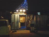 シチューとステーキの店 ダン・ドゥ・リヨンその20 (鹿カツカレー 他) - 苫小牧ブログ