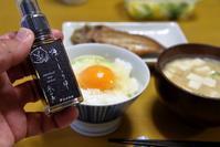 燻し醤油で卵かけごはんな朝餉 - ぶん屋の抽斗