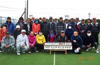 シニアテニスクラブの忘年親睦大会 - 東金、折々の風景