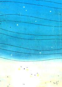 引き潮 - 高山ケンタ「日々の珈琲」