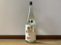 (山梨)笹一 純米 初しぼり生 / Sadaichi Jummai Hatsushiborinama - Macと日本酒とGISのブログ