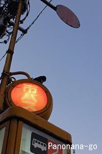 路線を漂う~Gentle light@瑞穂~ - ちょっくら、そのへんまで。な日常。