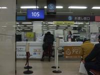 マイナンバーカード申請して7週目に! - 車いすのおっさん なんじゃろ集 福岡